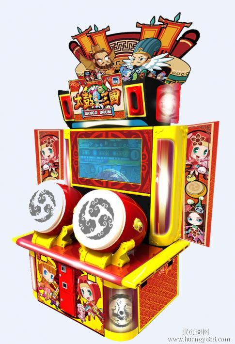 太鼓三国_太鼓三国游戏机_模拟机_投币游戏机_框体机