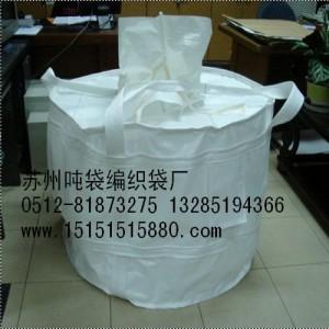 供应吨袋 集装袋 太空袋 吊装袋 牛皮纸袋 编织袋