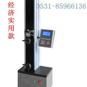 北京薄膜拉力试验机-薄膜测试拉伸断裂力测试机