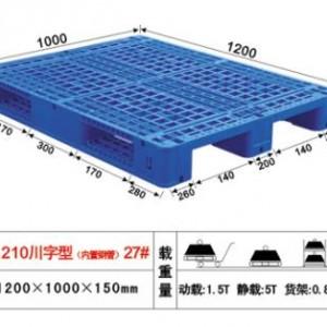 贺州塑料制品叉车塑料卡板厂家食品叉车卡板制造商