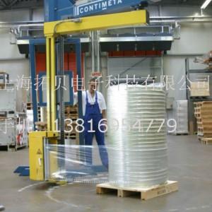 上海uv反光板uv灯罩反光板反射片uv 灯具专业反光板