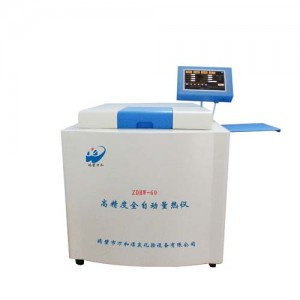 ***研制开发做轻质油发热量分析仪器量热仪鹤壁万和化验室热量仪