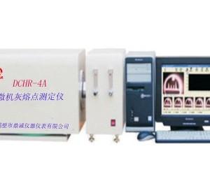 煤质分析仪器灰熔点测定仪DCHR-4A