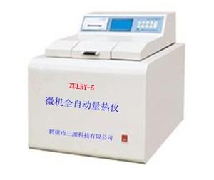 全自动量热仪价格/全自动量热仪配件/全自动量热仪厂家
