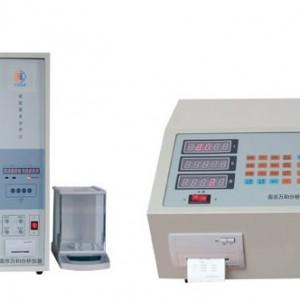 不锈钢分析仪,多元素分析仪