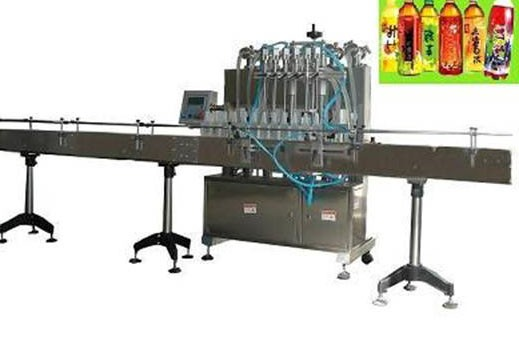 姜汁汁灌装机|香莲藕灌装机|黄扣具灌装机建威梨汁图片
