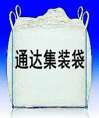 新品特卖TYPE-D型***集装袋吨袋/D型集装袋
