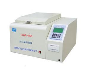 ZDHW-ZC4000量热仪 煤热量检测仪煤的发热量分析仪器
