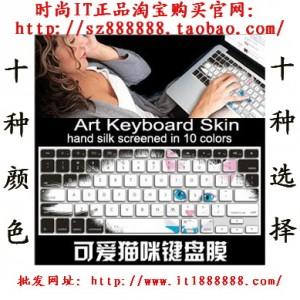 富士通SH771笔记本电脑键盘保护膜