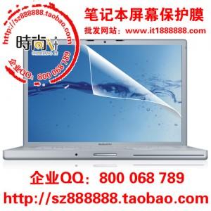 富士通笔记本电脑8.9寸液晶膜厂商
