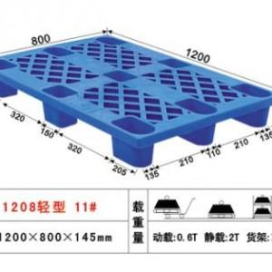 桂林九脚网格塑料托盘纸箱包装卡板 食品叉车托盘
