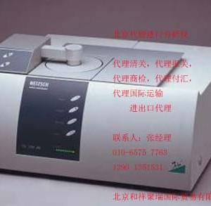 北京高校实验室分析仪器进口报关清关代理