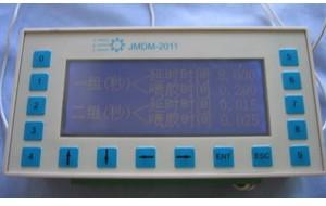 精敏制袋机封切机切割机控制器高速高精度单轴运动控制器