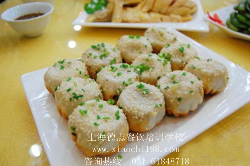 上海生煎包怎么做好吃 德志_上海生煎包的做法