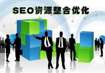 seo与搜索引擎的对话:seo与搜索引擎的对话真的这样的效果?