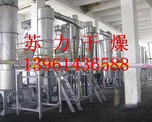 氧化铁类颜料干燥机、氧化铁类颜料干燥设备