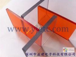供应防静电防尘.电子产品制造设备.有机玻璃代供应