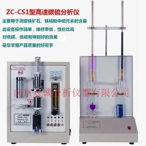 铁精粉硫元素分析仪器化验检测设备