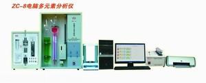 钢铁 金属材料电脑多元素分析仪器化验检测设备
