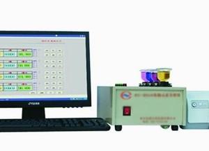 南京 镁合金元素分析仪器化验检测设备