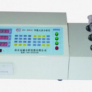 铁精粉全铁分析仪器化验检测设备