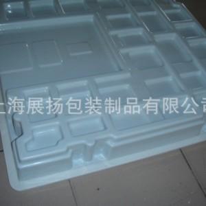 上海市厚吸塑|abs厚吸塑|厚吸塑制品―上海展扬包装制品有限公司