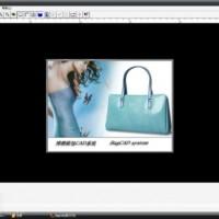 雅迅箱包直线手袋CAD出格皮具cad好粗软件的加画图片