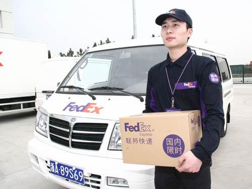 潮州ems寄件咨询电话 潮州邮政快递电话