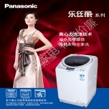 广州松下(Panasonic)XQB80-GD8130 8公斤