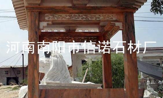 南南阳信诺别墅墓碑石凉亭栏杆扶手柱子石材风古大内蒙栏板图片