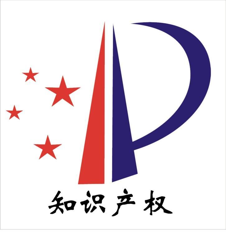 供应苏州知识产权贯标认证咨询服务 增强企业