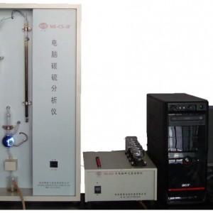 电脑碳硫锰磷硅五大元素分析仪_铸造用化验仪器_元素分析仪