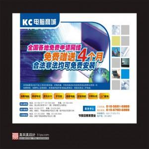 广州包装盒吸卡不干胶吊牌宣传单张UV喷码变码印刷