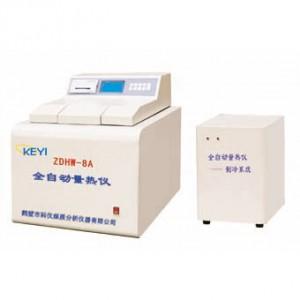 水煤浆***化验设备微机量热仪分析仪器科仪产品值得***