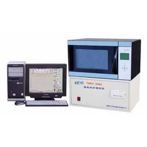 煤炭分析化验设备,煤质分析仪器化验设备生产厂家