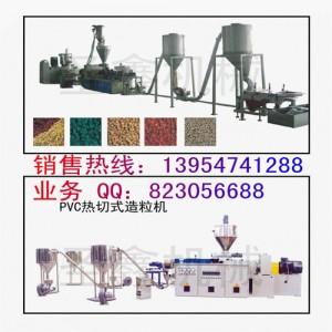 广东环保聚氯乙烯热切式造粒机,塑料大棚膜编织袋造粒机