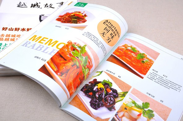 漳州泉州晋江厦门石狮菜谱v菜谱形象设计大全制菜谱胡萝卜馅饺子馅做法鱼肉图片
