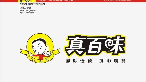 晋江泉州漳州厦门石狮菜谱v菜谱形象设计菜谱制螃蟹刚死能不能吃图片