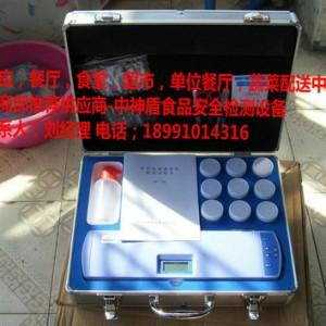 销售蔬菜农药残留检测仪 便携式蔬菜蔬菜农药残留检测仪价格
