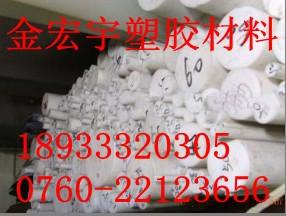 进口PET棒_批发销售PET棒 提供PET棒 塑胶材料PET