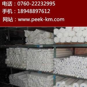 pet棒耐磨pet板塑胶材料