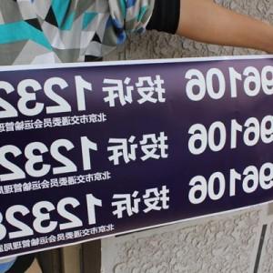 北京透明pvc不干胶印刷/北京uv印刷