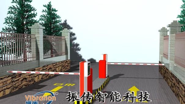 杭州哪里的停车场收费系统价格便宜?