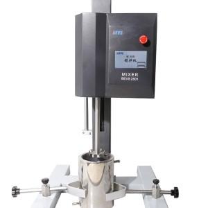BEVS涂料生产设备   搅拌分散机 实验室用仪器