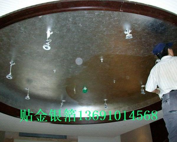 视频金箔贴视频贴金v视频的吹画金箔图片