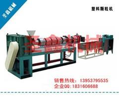 塑料机械设备,废旧塑料制品造粒生产机械