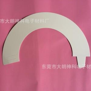 0.3mm反光纸   品种***