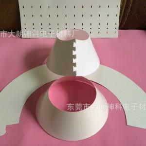 筒灯反光纸  品种齐全