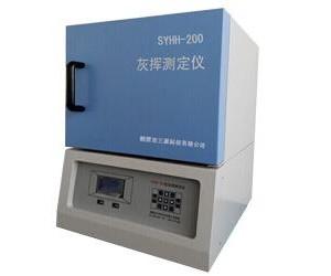 灰挥测定仪,煤质分析仪器,煤质检测仪器厂家