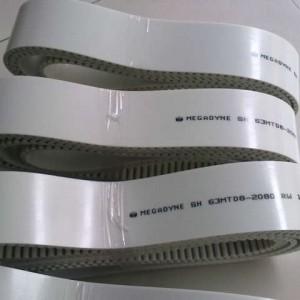 石油化工设备PU同步带传动带